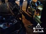 哈市道里一轿车肇事致四车连撞 所幸无人伤亡 - 新浪黑龙江