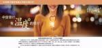 黑龙江11月招聘信息全在这 涉及各行业1000多个岗位 - 新浪黑龙江