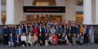 黑龙江科技大学贵州校友会成立大会成功召开 - 科技大学