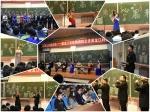 高雅艺术进校园——黑龙江省歌舞剧院走进我校 - 科技大学