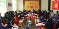 省妇联迅速部署学习传达贯彻中国妇女十二大会议精神工作 - 妇女联合会