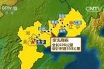 北京到哈尔滨高铁只需5小时!明年1月1日开通 - 新浪黑龙江