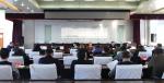 我校召开党委理论学习中心组学习扩大会议传达学习省委十二届四次全会精神 - 科技大学