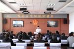 齐齐哈尔中院开展消防安全知识培训 - 法院