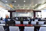 校工会召开一届十次工会全委(扩大)会议 - 科技大学
