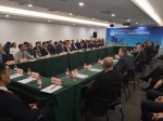 哈尔滨市人民政府外商见面会在沪举行孙喆出席并讲话 - 商务局