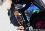 王文涛会见巴西JBS S.A集团CEO罗纳多·科斯塔 参观考察中国国际进口博览会部分展区 - 发改委