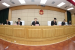 石时态:运用改革思维和办法促进质效提升确保圆满完成全年审判执行工作任务 - 法院