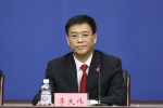 黑龙江高院召开新闻发布会向社会公布服务保障民营经济发展50条意见 - 法院