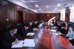哈铁中院党组中心组专题学习省委十二届四次全会精神 - 法院