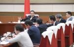 李克强主持召开经济形势专家和企业家座谈会 - 发改委