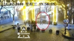让你欠儿!向中央大街门头泼洒油漆的男子被警方抓获 - 新浪黑龙江