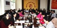 """贯彻省委全会部署 在促进龙江振兴发展中发挥妇女""""半边天""""作用 - 妇女联合会"""