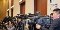 外交部黑龙江全球推介活动在京举行 - 发改委