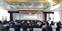 我校召开校党委理论学习中心组学习(扩大)会议 - 科技大学