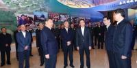 """习近平参观""""伟大的变革——庆祝改革开放40周年大型展览"""" - 发改委"""