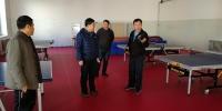 校长郝传波深入体育部指导工作 并视察场馆维修改造后使用情况 - 科技大学
