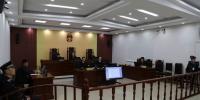 绥化中院院长担任审判长公开开庭审理保险合同纠纷案件 - 法院