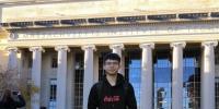 我校资源勘查2017级学生吕存获国际比赛大奖 - 科技大学