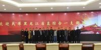哈尔滨中院第54次公众开放日:民革黑龙江省直综合一支部成员走进法院 - 法院