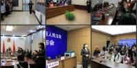 林区中院第35次开放日:哈尔滨学院学生走进林区中院 - 法院