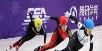 中国杯短道速滑精英联赛哈尔滨站 - 新浪黑龙江