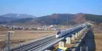 哈牡高铁试运行:全程11站两个小时到牡丹江 - 新浪黑龙江