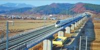 运行试验中的哈牡高铁。 张龙摄 - 新浪黑龙江