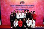 张楚桐、安凯分获男女1000米冠军 短道速滑精英联赛落幕 - 体育局