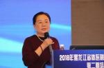 2018年黑龙江省体医融合暨运动促进健康第二期培训班在哈开班 - 体育局