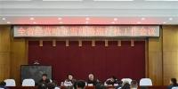 黑龙江以游客为中心 构建游客满意旅游市场秩序 - 人民政府主办