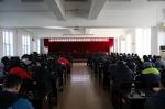 黑龙江省体育局召开解放思想推动高质量发展大讨论动员会议 - 体育局