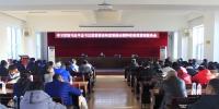 省体育局举办学习贯彻习近平总书记重要讲话和重要指示精神省委宣讲团报告会 - 体育局