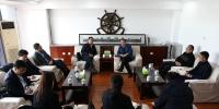 黑龙江省体育局与中国银行黑龙江省分行合作洽谈 - 体育局