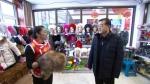 张庆伟随机考察超市 - 新浪黑龙江