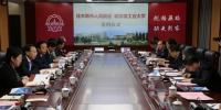 佳木斯,全面战略合作 我校与佳木斯市政府签署全面战略合作协议 - 哈尔滨工业大学