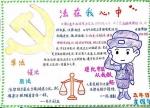 """黑龙江省各级妇联组织""""宪法日""""法治宣传精彩纷呈 - 妇女联合会"""