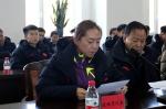 黑粤两省越野滑雪共建队赴挪威训练出征动员大会在哈召开 - 体育局