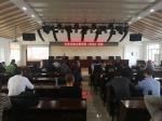 省民宗委举办全省民族宗教系统《宪法》专题讲座 - 民族事务委员会
