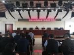 黑龙江省民族宗教事务委员会成功举办全省民族宗教干部培训 - 民族事务委员会