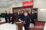 中共黑龙江省委全面依法治省委员会办公室揭牌仪式举行 甘荣坤出席并讲话 - 人民政府主办