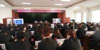 哈铁中院举办培训班提高干警综合素质 - 法院