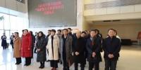 大庆中院第66次公众开放日:邀请人大代表、政协委员等社会各界人士走进法院 - 法院