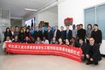 留学生创新实践的全新尝试 哈工大来华留学生工程创新实践基地成立 - 哈尔滨工业大学