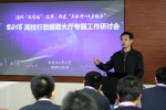 十九大,两学一做 高校行政服务大厅专题工作研讨会在校召开 - 哈尔滨工业大学
