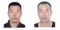 勃利县发生重大刑事案件 警方悬赏2万寻找犯罪嫌疑人 - 新浪黑龙江