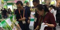 第十九届绿博会落幕 黑龙江达成1.31亿元交易额 - 人民政府主办