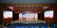 6分钟讲述哈工大故事 微型党课大赛传递爱国奋斗好声音 - 哈尔滨工业大学