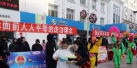 """黑河中院干警参加""""中国宪法边疆行""""活动 - 法院"""