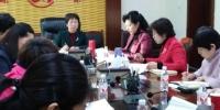 省妇联党组中心组开展学习习近平总书记关于妇女工作重要讲话精神专题研讨 - 妇女联合会